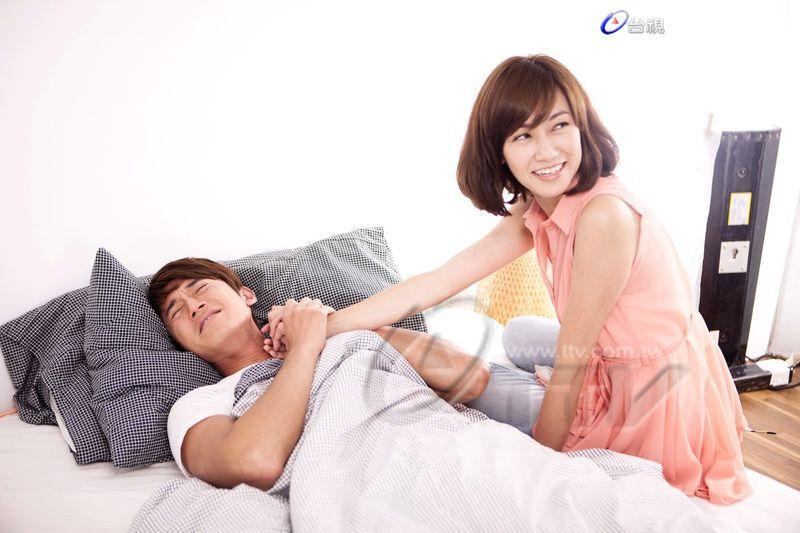 دانلود سریال تایوانی عشق چیه