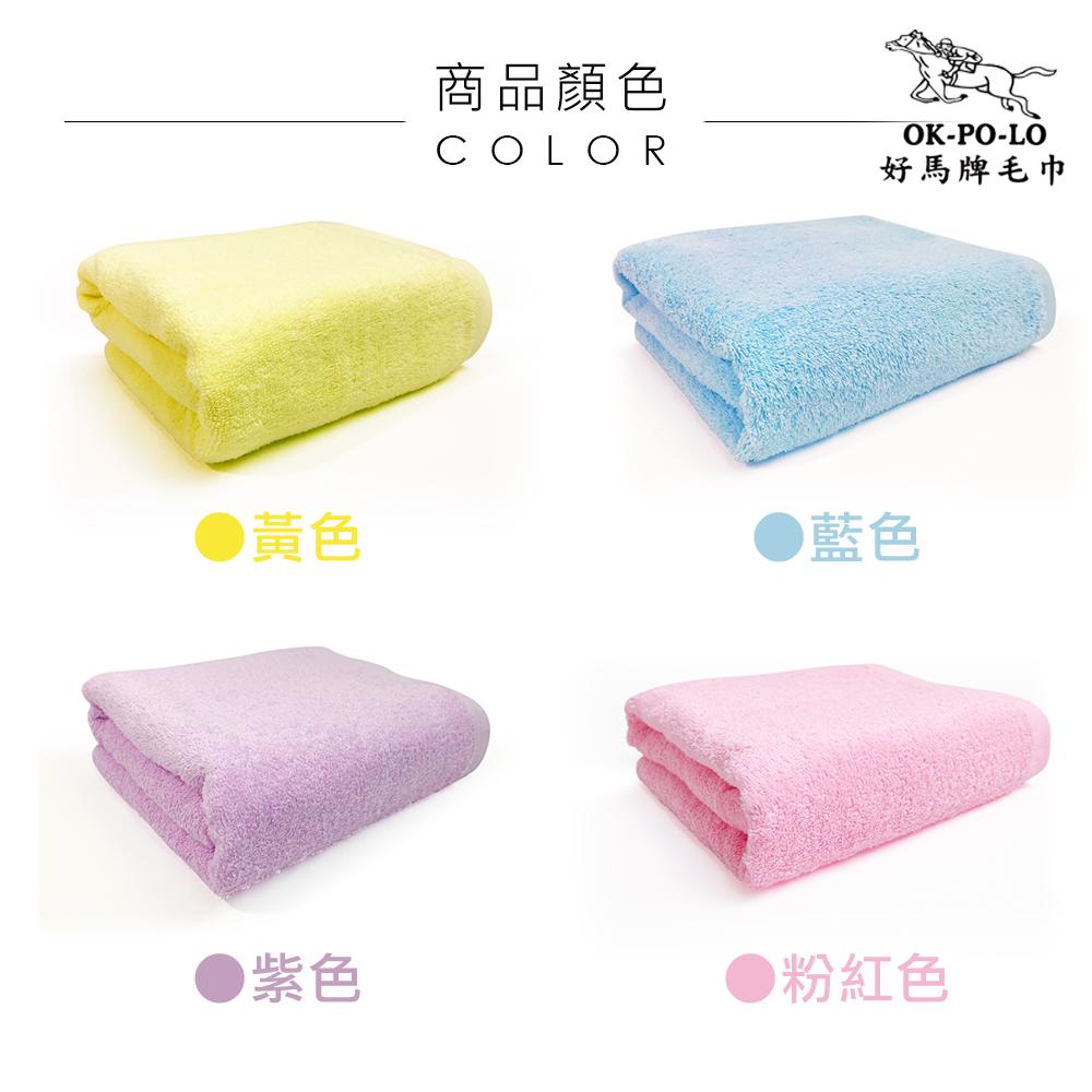 馬卡龍浴巾