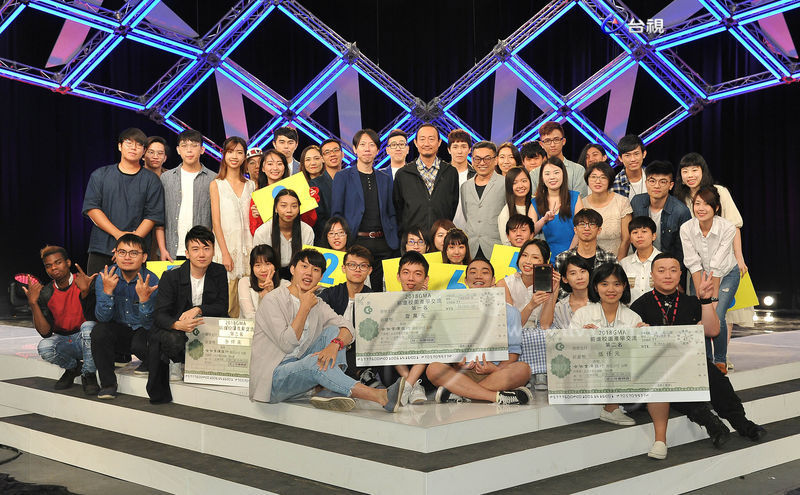 2018 Golden Melody Festival - About